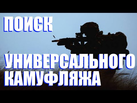 Новая форма украинских моряков: прятаться негде, но камуфляж есть .