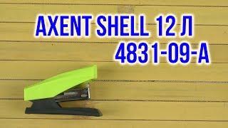 Розпакування Axent Shell №24/6 12 л Салатовий 4831-09-A