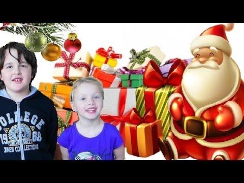 On ouvre les Cadeaux de Noël