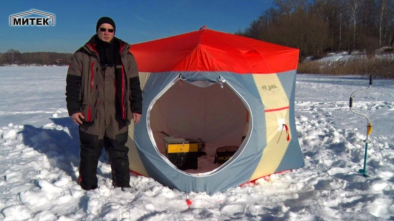Палатка для зимней рыбалки нельма 3 люкс разработана на быстроразборном каркасе зонтичного типа. Вы можете купить зимнюю палатку нельма 3.