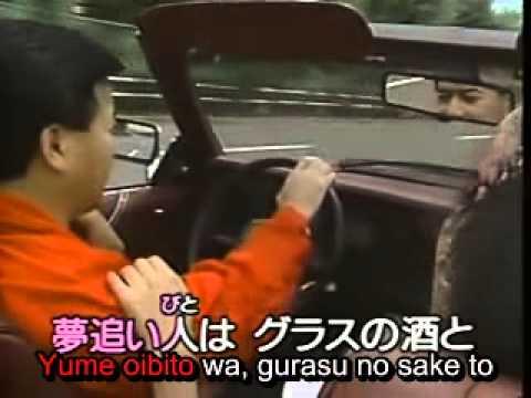 Kita sakaba - 北酒場 (Hosokawa Takashi) - karaoke