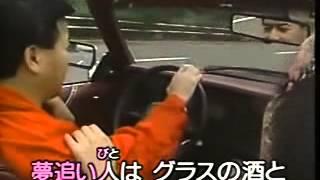 Kita sakaba 北酒場 Hosokawa Takashi karaoke