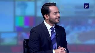 المحلل الاقتصادي حسام عايش يتحدث عن كلف تعطيل مؤسسات الدولة الأردنية - (17-1-2019)