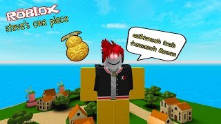 : One Piece Steve #6 Roblox's results fascinating endless demonic edible gold gold brutal jump, hit the crumpled pages.