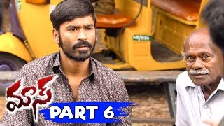 Dhanush Maas (Maari) Full Movie Part 6 || Kajal Agarwal, Anirudh