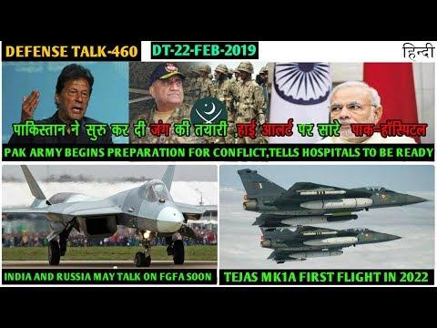 Indian Defence News: पाकिस्तान ने सुरु की जंग की तयारी,FGFA Again,Tejas Mk1A 1st Flight in 2022