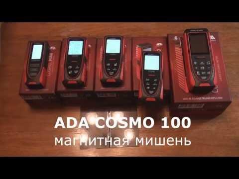 Лазерный дальномер (рулетка) ADA COSMO. Обзор моделей