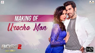 The making of ureche mon ! #urechemon is second track to be released from most awaited film year - #boss2 . releasing #eid2017. song credits son...