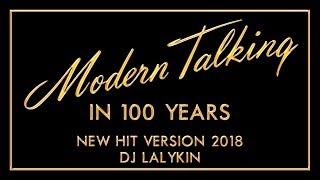 MODERN TALKING IN 100 YEARS 2018 LALYKIN REMIX