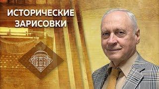 Е.Ю.Спицын и А.А.Зданович. ''Создание ВЧК и ''Заговор'' послов''