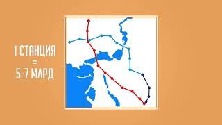Когда ждать вторую ветку метро в Казани (инфографика)