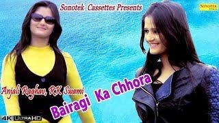 Download Hindi Video Songs - Bairagi Ka Chhora    बैरागी का छोरा    R K Swami, Anjali Raghav    Haryanvi Hot Songs