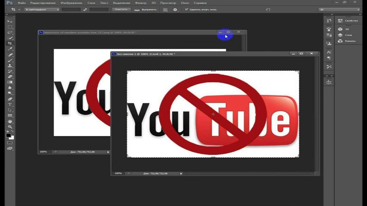 Как получить логотип на прозрачном фоне? Блог о создании лого 39