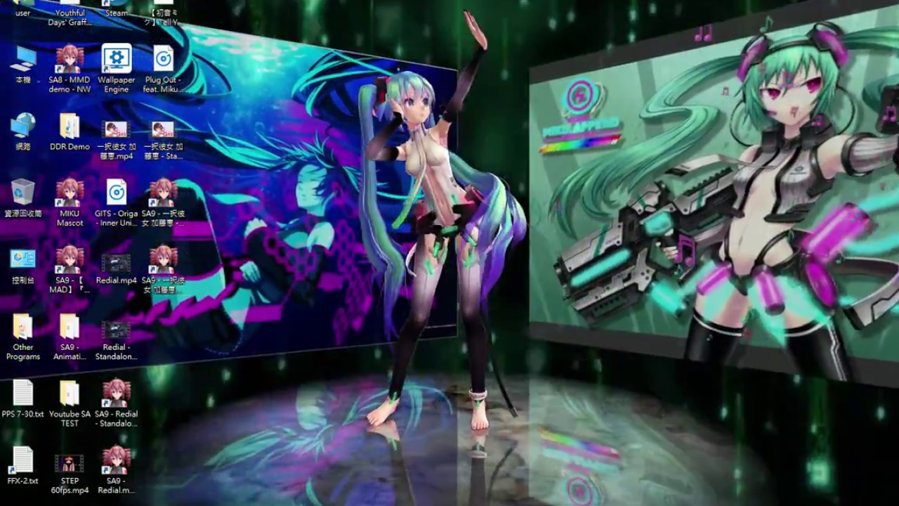 【Wallpaper Engine?】No. This is MIKU Engine~! ^o^ (System Animator) - YouTube