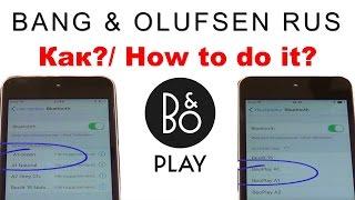 как поменять имя Bluetooth
