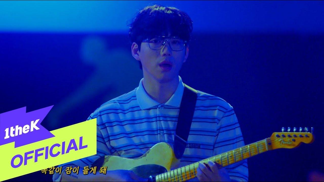 [MV] 10CM _ Sleepless in Seoul(서울의 잠 못 이루는 밤) (Feat. LEE SUHYUN(이수현))