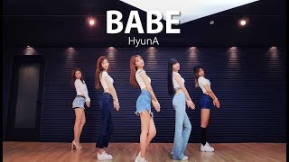 HyunA - Babe / PANIA cover dance (Directed by dsomeb)