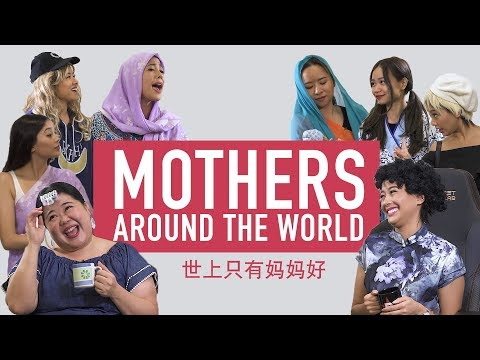 Mothers Around The World
