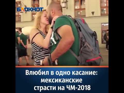 русские - 😱бл№1ди - Секс-скандалы чемпионата мира в России !