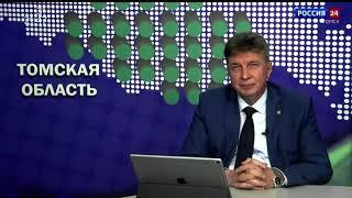 Линия губернатора. Евгений Паршуто. Выпуск73