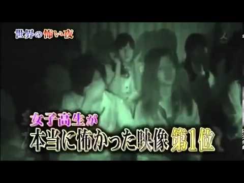 TOP 5 ghosts in Japan