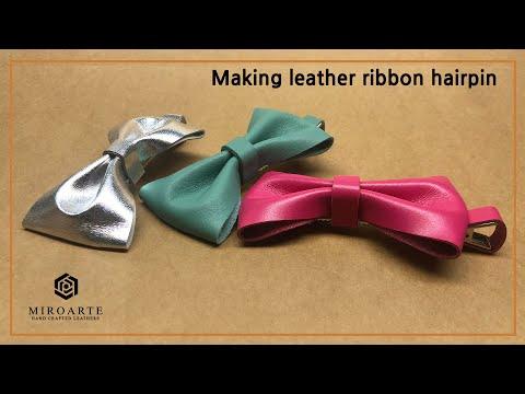 짜투리 가죽으로 가죽 리본 머리핀 만들기 How to make a leather ribbon hairpin