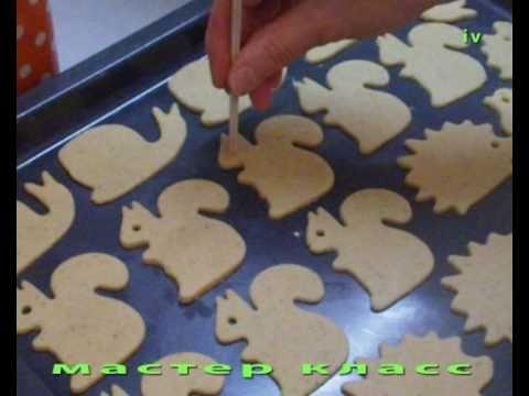 тесто на печенье рецепт