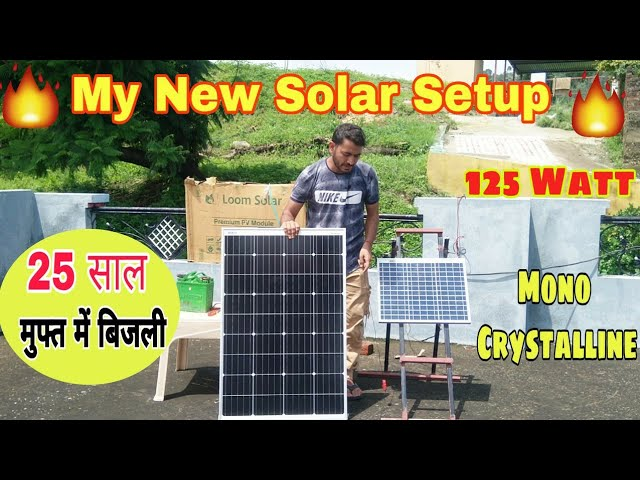 My New Solar Panel Setup 12v 125 Watt Loom Solar Hindi Youtube