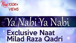 Ya nabi ya nabi lyrics naat __Milad Raza Qadri __Naat studio