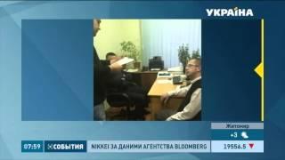 видео У Чернівцях на хабарі погорів директор навчального закладу (ФОТО)