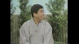 桂べかこ (3代目桂南光) 桂枝雀 対談 昭和63年