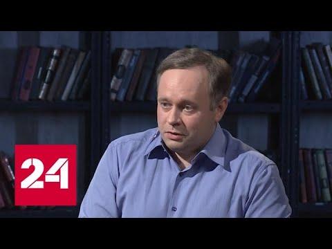 Вопрос науки. Коронавирус - Россия 24