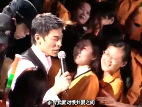 劉德華 Andy Lau - 再吻我吧