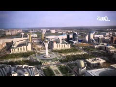 كازاخستان أستانة