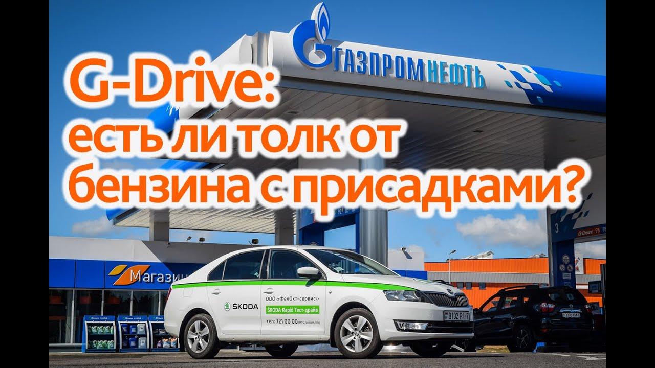 Смешивание бензина (компаундирование) и повышение октанового числа .