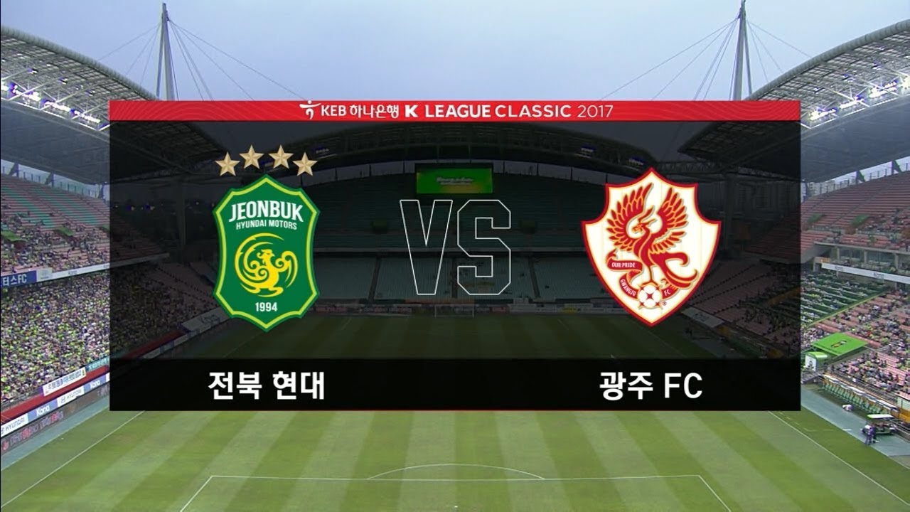 Jeonbuk Hyundai Motors 3-1 Gwangju Football Club