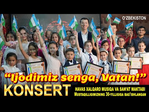 № 3 CONCERT OF HIMAS STUDENTS / Dedicated To The 30th Anniversary Of INDEPENDENCE OF UZBEKISTAN 2021