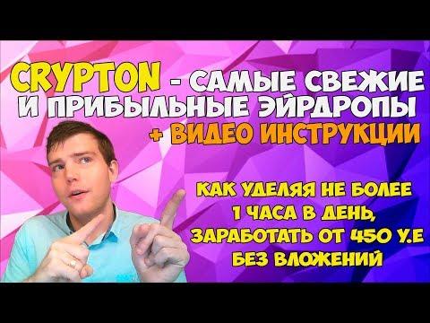 Видео Заработок в интернете без начального взноса