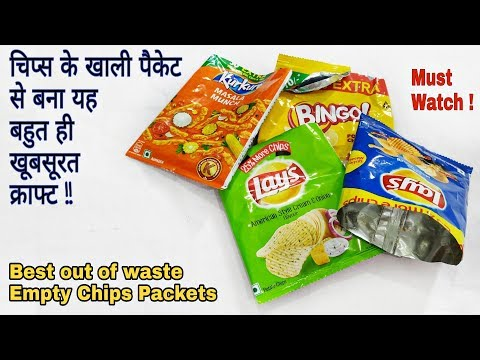Best out of waste Empty Chips Packets / Best Reuse Idea