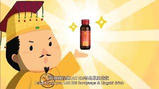 "LAC zhi™ 御用配方,养生补""氣"" thumbnail"