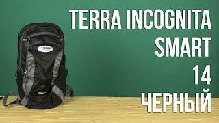 Розпакування Terra Incognita Smart 14 Чорний
