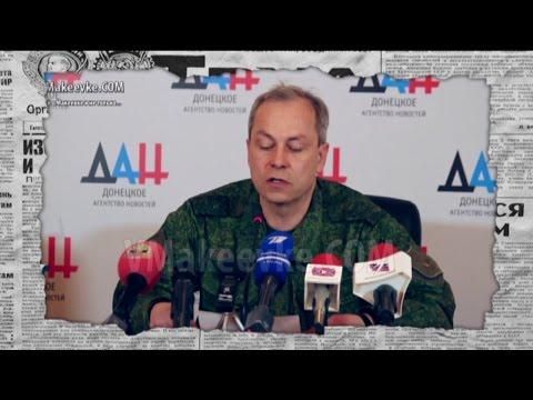 Как Басурин не устает сказки россиянам рассказывать – Антизомби, 24.03.2017