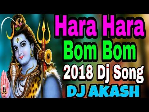 Bol Bol Bol Bom !! Hara Hara Boom Boom !! 2018 Super Mix !! Bol Bom !! Remix By Dj Akash Bhabaniganj