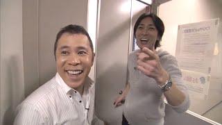 「めちゃユル」矢部浩之の結婚報告映像ダイジェスト thumbnail