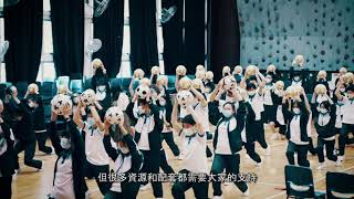 Publication Date: 2021-05-10 | Video Title: #足總 x 和富 x 聖公會陳融中學
