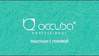 видео Профессиональные средства по уходу за волосами: обзор и преимущества применения