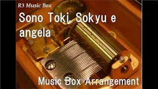 "Sono Toki, Sokyu e/angela [Music Box] (Anime ""Fafner in the Azure EXODUS"" Insert Song)"