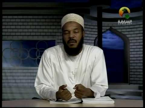 Studies in Islam - Fiqh/Jurisprudence 1/5 - Bilal Philips