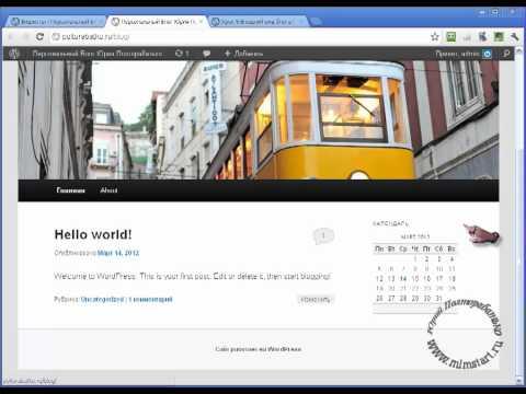 WordPress фон заголовка
