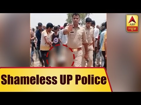 Hapur Lynching: Picture Of Victim Being Dragged in Front Of Cops Goes Viral, UP Police Apologises